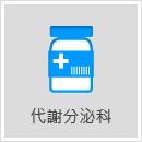 張慶忠 醫師
