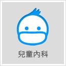 藍慶祥 醫師