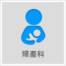 新莊黃鈺惠 醫師