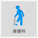 許宏志 醫師